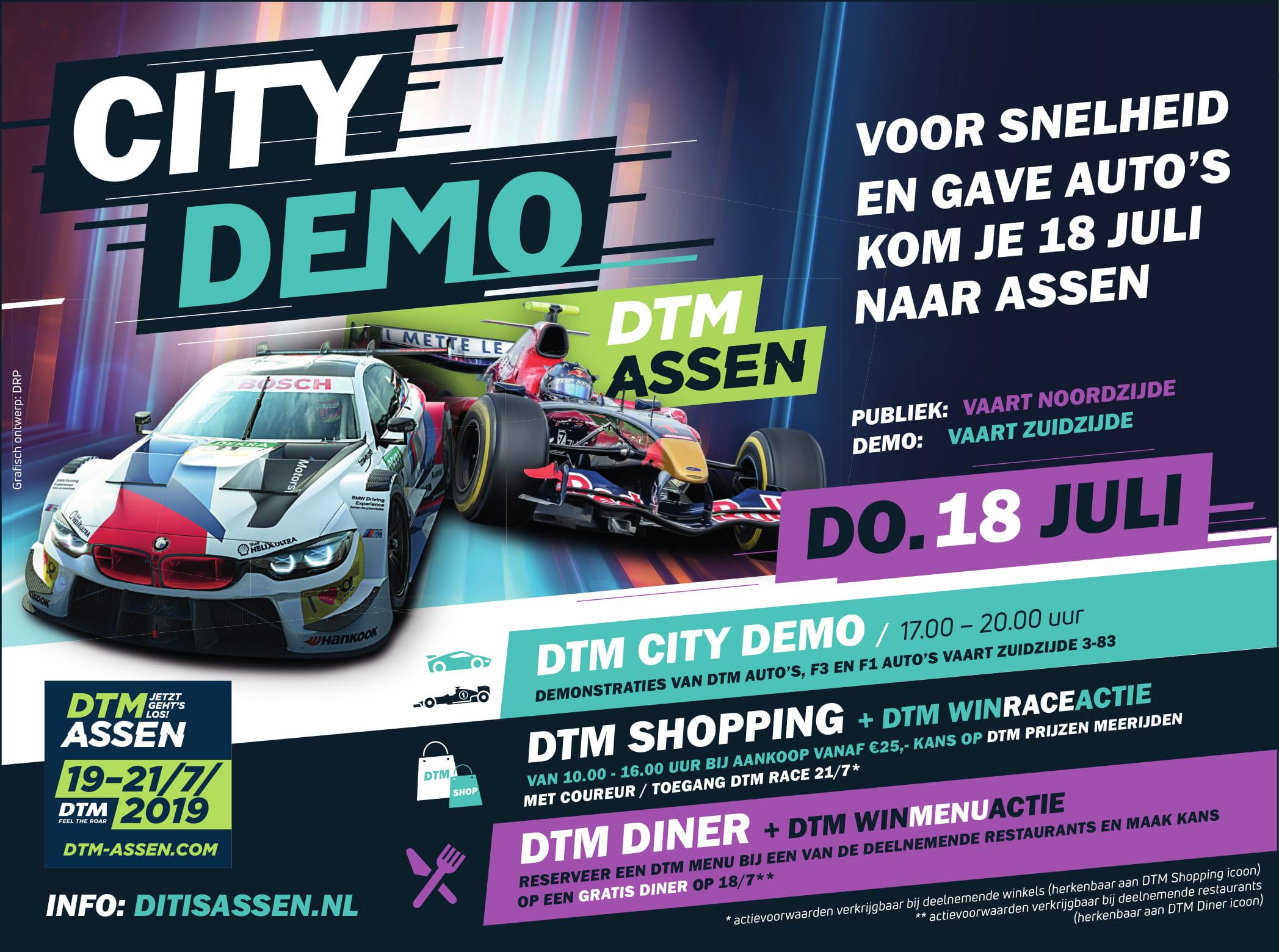 DTM City Demo